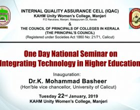 One Day National Seminar on Integrating Technology in Higher Education