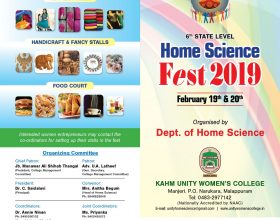 HOME SCIENCE FEST