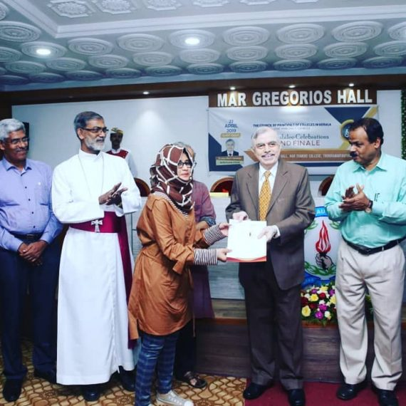 Receiving Prize from Shri. Justice (Retd) P. Sathasivam, Hon'ble Governor of Kerala