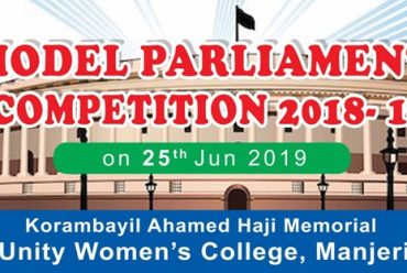 MODEL PARLIAMENT COMPETITION