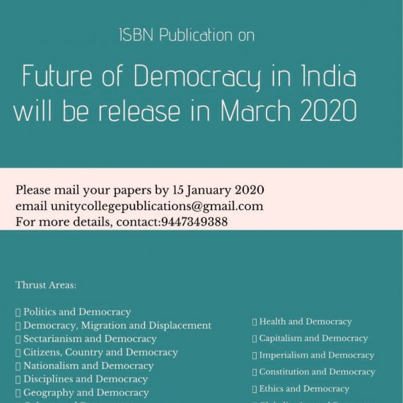 Call for Papers – The Future of Democracy in India